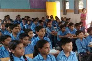 coronavirus students till class 8 to be promoted without exams in up