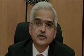 rbi cuts repo rate by 0 75