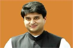 scandal in scindia s political  storm  in many states congress