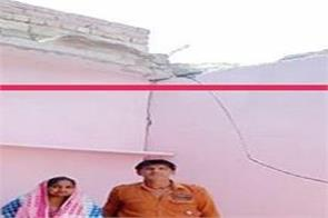 the roof of the poor s house collapses the family narrowly escapes
