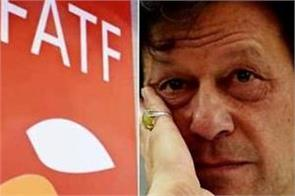 fatf meetings begin today to review pakistan s gray list