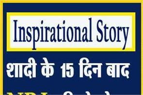 upsc inspirational story komal ganatra