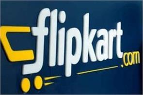 flipkart temporarily shut down will not take orders