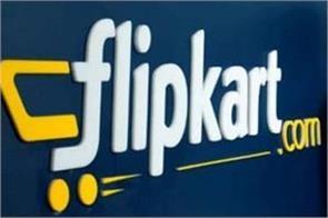flipkart temporarily shut down will not take orders