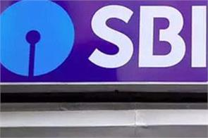 sbi recruitment 2020 for graduates