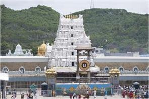 bala ji temple