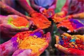 the color of holi will fade colors and toys can be expensive