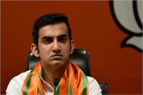 corona gautam gambhir announced to give 50 lakh rupees from mp fund