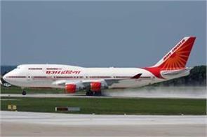 air india downgrades from corona