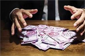 india at number three in the world in terms of black money report
