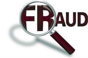 rti revealed heavy fraud in number of panthers lok sabha and rajya sabha mps