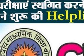 coronavirus awareness cbse launches helpline for students