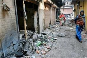 delhi violence 22 people killed by stone pelting 13 shot dead
