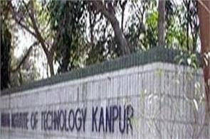 iitk admission 2020 iit kanpur admission process 2020 for mtech phd ms