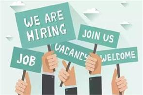 jci issued managerial posts recruitment check it here