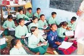 quality of education in haryana s government schools dropped