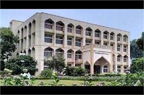 recruitment in various positions in jamia millia islamia university
