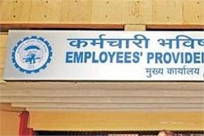 do not visit epfo office for pf related problems