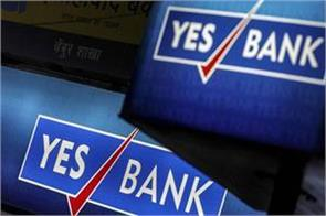prashant kumar takes over as yes bank administrator