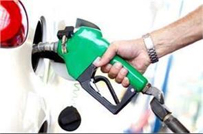 petrol diesel rates may be similar in tricity
