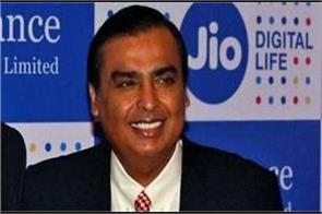 reliance industries to contribute rs 500 crore