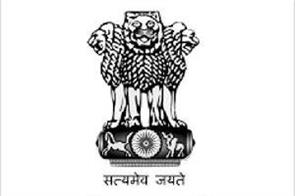 upsc released revised list of gnctd click here to check it out