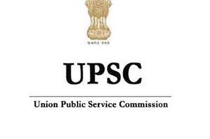 upsc direct recruitment for 85 posts in various ministries