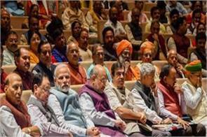 pm modi on delhi violence peace and unity are necessary in country