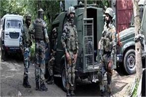 encounter with terrorists in anantnag 4 terrorists killed by security forces