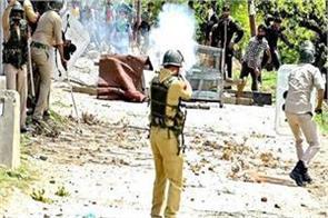palette gun will not be banned in kashmir