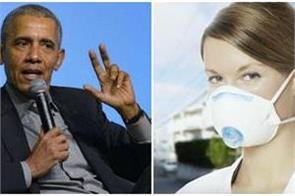 obama on coronavirus skip the masks stay calm