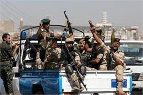 houthi rebels seize capital of strategic yemeni province