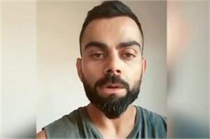 kohli urges people on lockdown says follow government guidelines honestly