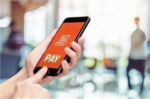 people should do digital transactions