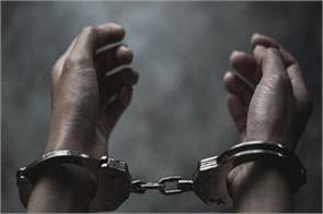 haryana news police arrested suspect amid lock down