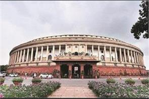 now you can work in rajya sabha golden opportunity for students