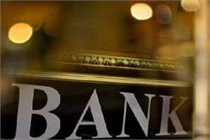 all bank branches will open across the country from today