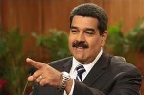 venezuela s president urges all women to have 6 children