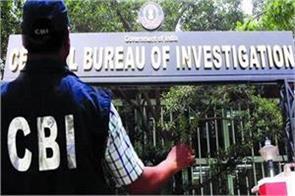 cbi registers case son of former jammu and kashmir finance minister