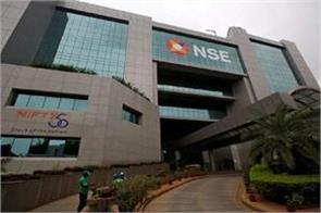 bse and nse remain closed on the occasion of holi