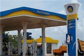 government bids for sale of petroleum company bpcl
