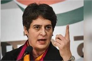 priyanka condemns yogi government for posting posters of