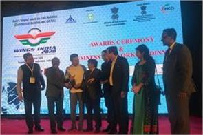 chandigarh international airport received best airport award