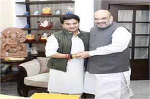 bjp s resolve serve mp s people further strengthen scindia join party amit shah