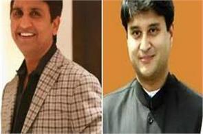 kumar vishwas shared scindia you not understand politics you immature