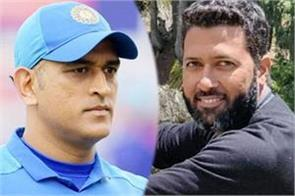 jaffer revealed dhoni wanted to live in peace after earning 30 lakhs ranchi