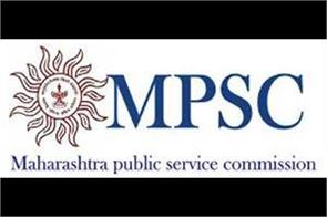 maharashtra public service commission recruitment on 220 posts