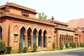 aligarh university postponed distance learning examinations