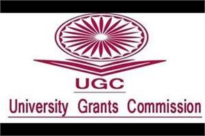 ugc net 2020 application process starts from today