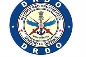 last date to apply in drdo